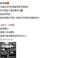 陈乔恩承认恋情 发微博示爱艾伦