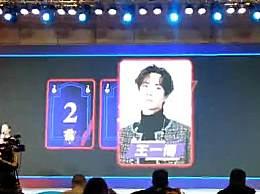 湖南卫视跨年阵容官宣2019嘉宾名单一览表