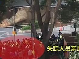 广州地铁发生塌陷3人被困 广州地铁集团致歉