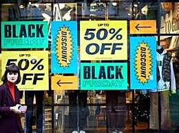黑五网购破纪录 销售额将超70亿美元