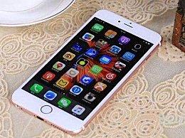 iPhone6s有nfc功能吗 iPhone6s上nfc功能在哪
