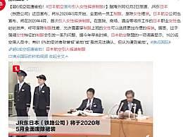 日本航空引入女性裤装制服 超6成空姐遭偷拍