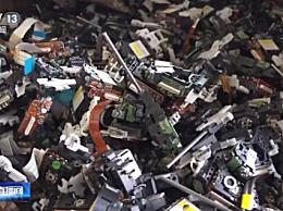 海关退运洋垃圾3700余吨 收货人已处于失联状态
