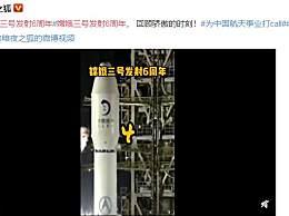 嫦娥三号发射6周年 中国首个无人登月探测器嫦娥三号