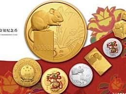 2020都发行什么纪念币 2020年发行纪念币一览