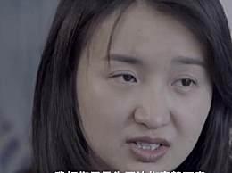 沱沱曾否认家暴 宇芽讲述前男友家暴后的表现