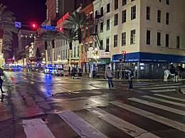 美国新奥尔良枪击 至少11人受伤2人伤势严重