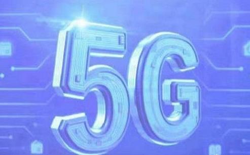 高通否认中国5G超美国 中国5G基站建设发展很快