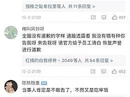 华为回应前员工被拘说了什么?30万离职补偿变敲诈勒索被拘251天始末