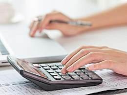 6省份月最低工资标准超2000元 你所在的省份涨了吗