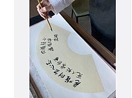 张若昀的字找字替 张若昀的字被网友调侃