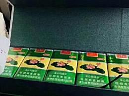 钻石荷花香烟多少一包 钻石荷花香烟最新价格表