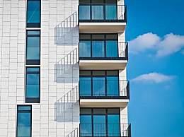 今年西安房贷利率是多少 西安房贷利率最新政策
