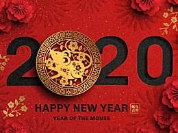 2020年是什么生肖年?2020年鼠年性格运势怎么样