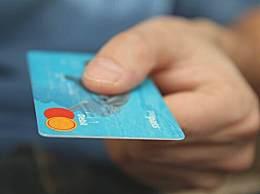 大学生能办信用卡吗 大学生信用卡额度是多少