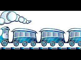 铁路元旦火车票开售 春运首日火车票开售日期还有几天