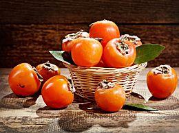 柿子的脱涩方法 吃柿子的饮食禁忌