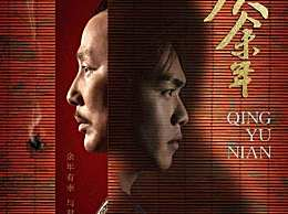 庆余年一共多少集 庆余年电视剧一共有几季第二季何时播出