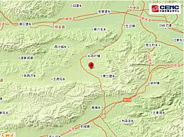 张家口两次地震 两次地震分别是3.4级和2.9级