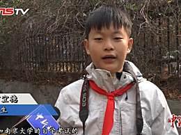 11岁少年大学毕业 3岁时在雪地裸跑走红