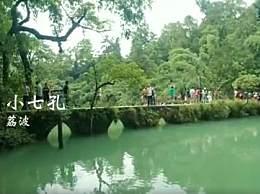 贵州荔波小七孔门票多少钱?小七孔景区离市区远吗?