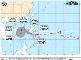 28号台风北冕最新路径 台风北冕会影响中国吗?