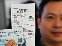 元旦火车票开售电子客票将成旅客新体验 12月12日开抢春运首日火车