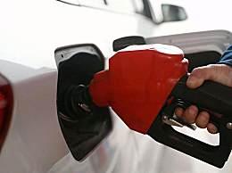 """油价调整最新消息 成品油价第14次上调实现""""三连涨"""""""