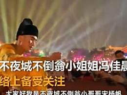 西安男版不倒翁称他很独孤 网友表示:太可怜了,这周就去看你