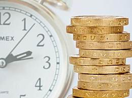 6省份月最低工资标准超2000元 北京市最低时薪领跑全国