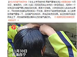 女生暖气管烫刘海 解锁暖气管新用途