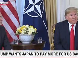 """特朗普喊话安倍""""多交点保护费"""" 曾指责日本在安全问题上""""搭便车"""