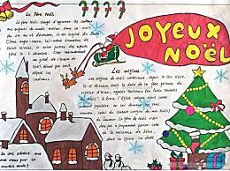圣诞节手抄报怎么做?圣诞节手抄报内容资料及模板