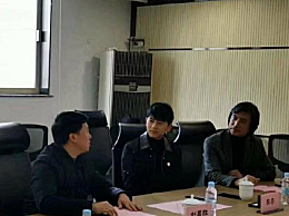 """张杰入职上海大学电影学院 """"歌手张杰成了张老师了!"""""""