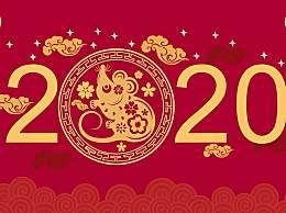 2020年鼠年出生的宝宝好吗?鼠年宝宝运势怎么样