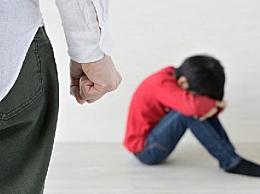 日本禁止体罚孩子 父母哪些行为被划入体罚范围