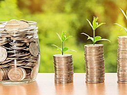 低薪族如何理财?低工资省钱理财的窍门