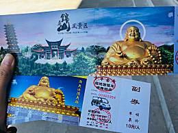 弥勒大佛位于哪个省 ?弥勒寺神话传说抢先看