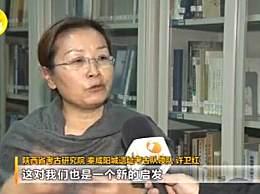 首次发现秦始皇陵石铠甲加工基地 为研究秦末咸阳城提供新资料