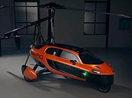 首辆飞行汽车亮相 汽车飞行不再科幻