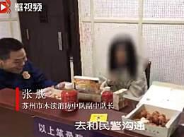 24位消防员陪吃夜宵 暖心救回16岁女孩