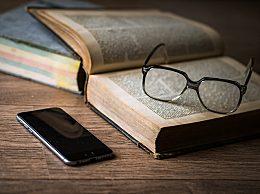 手机上瘾的危害 手机依赖症怎么戒除?