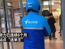 """聋哑外卖员连续半年获""""送单王"""" 月入近万元"""