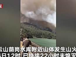 广东佛山突发山火最新消息 已集结13支扑火队伍1065人紧急求援!