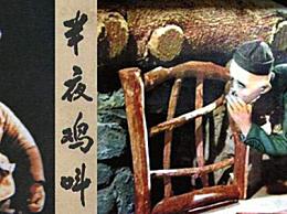 """""""周扒皮""""创作者高玉宝去世享年92岁 高玉宝个人资料生平简介"""