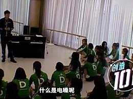 上海大学回应张杰入职 特聘渠道完全合规