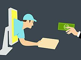 月内网购退款624笔被淘宝起诉 职业吃货靠什么挣钱