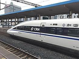动车与火车有何区别?动车和火车哪个更划算?
