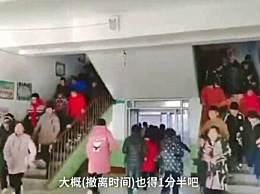 唐山小学90秒疏散 地震发生时如何自救