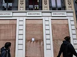 法国爆发大罢工 游行人数超过80万人逮捕上百人